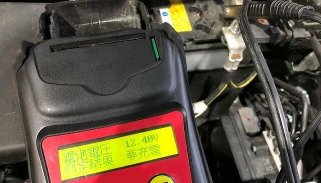 バッテリー上がり 自然回復