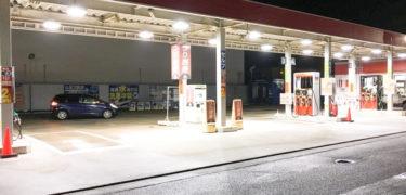 ガソリンスタンドでもバッテリー上がりは直せる!ただし注意点も・・・