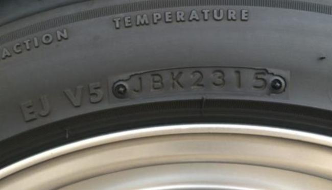 タイヤ 製造年数