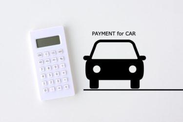軽自動車のユーザー車検の費用・書類・流れなどを一気に解説