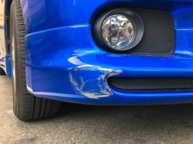 車をこすってしまった!自分でも直せる?修理代はいくら?そのお悩みを解決!
