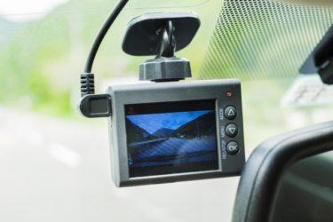 ドライブレコーダーの駐車監視機能でバッテリー上がりを気にせず車を守ろう!