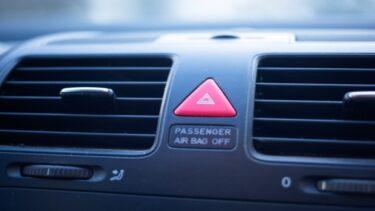 車のエアコン消臭に効くおすすめグッズ6選 |効果的な消臭方法とは?