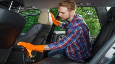 【オートバックス・イエローハット】車内清掃の特徴との料金相場について