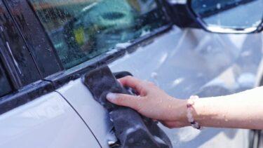 【裏技】車の水垢のおすすめの落とし方・取り方かんぜんガイド
