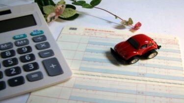 車の修理代は見積もりを取るべき?手数料や依頼先について解説
