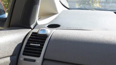 車の消臭方法を完全解説!臭いの原因とおすすめの消臭剤を紹介