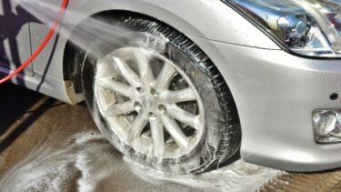 【裏技】ホイールの洗車は超簡単!汚れの落とし方、専用ブラシやクリーナーも紹介