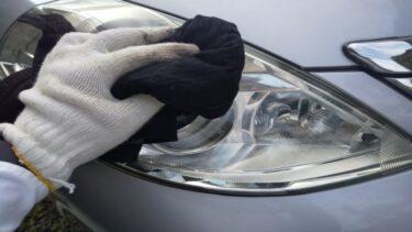 洗車後にワックスがけは必要?メリットや選び方、おすすめ商品を紹介